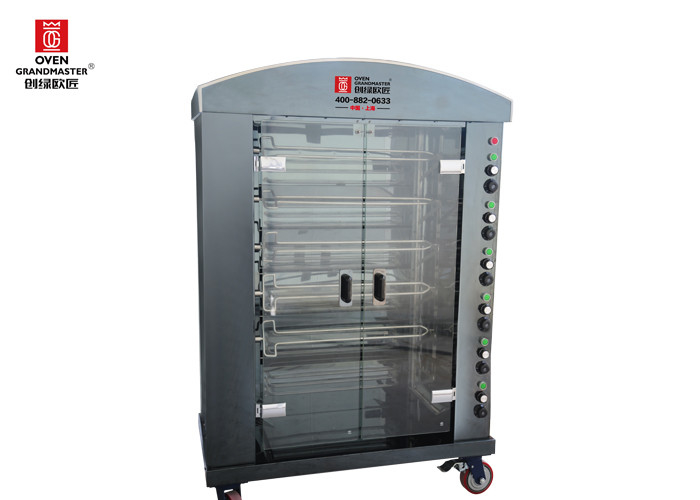 S/S Electric Infrared  21 Chicken Rotisserie Grill Machine Vertical With Glass Door