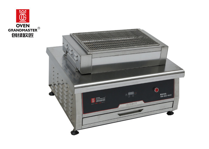 Small BBQ Machine Electric Barbecue Grill with Easy Cleaning for Restaurant